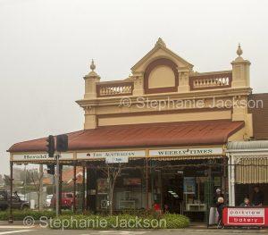 Old shop in St. Arnaud in Victoria Australia